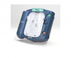 HeartStart OnSite Defibrillator With Slim Case