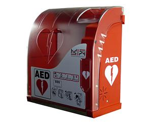 AIVIA 200 Outdoor AED Cabinet With Temperature Control < HD1PY #U2A200RXX101