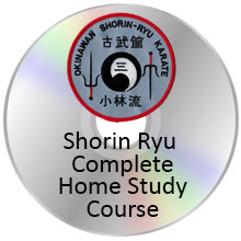 Shorin Ryu Home Study Course DVD