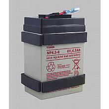 Lifesign Analyzer 4200 Battery