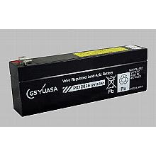 Cardio Cap 5 Monitor Battery
