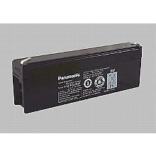Outlook 100 Battery