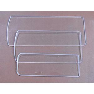 Plexiglass Insert